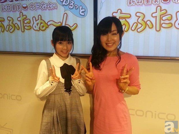 新井里美さん・木戸衣吹さんのニコ生新番組より初回放送レポが到着!