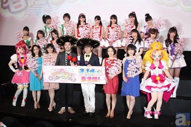 『映画プリキュアオールスターズ 春のカーニバル♪』舞台挨拶レポ!