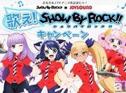 カラオケを歌って『SHOW BY ROCK!!』のアイテムをゲット! JOYSOUNDコラボキャンペーンでゲーム内アイテムや声優のサイン入りクリアポスターをプレゼント