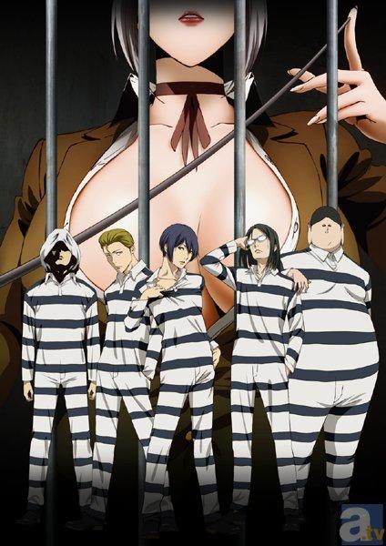 学園脱獄コメディ『監獄学園』今夏にTVアニメ化決定