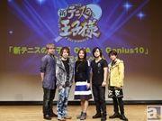 安元洋貴さんが演じる平等院鳳凰も加わった、『新テニ』OVA発売記念イベントレポート!