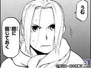 4月からアニメ放送開始の歴史ファンタジー超大作!! 『アルスラーン戦記』がアプリ『コミコミ』に突撃開始!