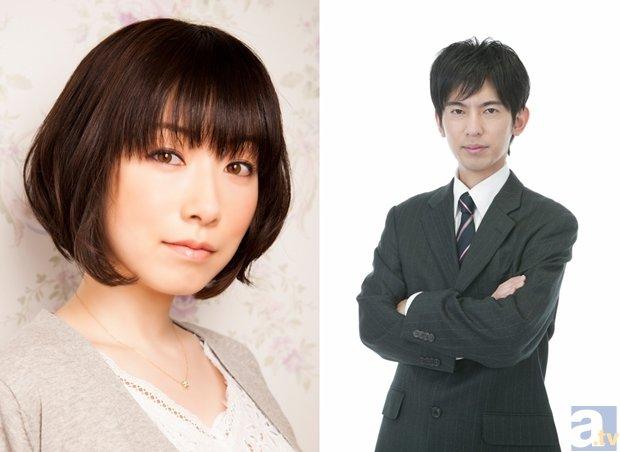 『浅野真澄×山田真哉の週刊マネーランド』が3月30日より放送開始
