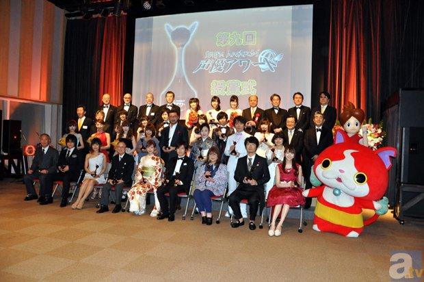 「第九回声優アワード」授賞式レポ! 受賞者のコメントを紹介
