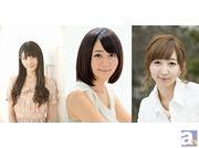 秦佐和子さん、飯田里穂さん、早瀬莉花さんが出演! アニメ版『VENUS PROJECT(仮)』の主演キャストが発表