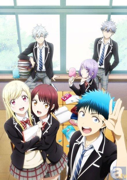 4月12日放送開始の『山田くんと7人の魔女』新キービジュアル到着