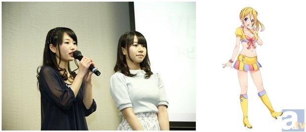 秦佐和子さん、飯田里穂さん、早瀬莉花さんが出演! アニメ版『VENUS PROJECT(仮)』の主演キャストが発表-6
