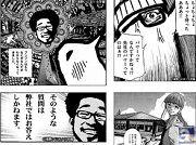 アプリ『コミコミ』にて、浅野いにお氏の代表作3作品を連続リリース! 第2弾は、コミカルな外見と強烈なストーリーが話題の名作『おやすみプンプン』を配信開始!