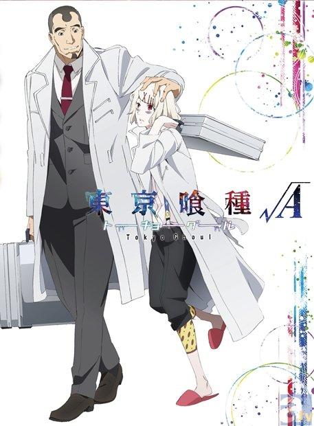 BD&DVD「東京喰種√A」第3巻よりジャケ写到着