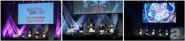 TVアニメ『結城友奈は勇者であるー勇者の章ー』最終話場面カットが到着。勇者達の叫びが、天地に響く……-8