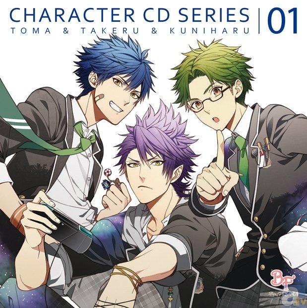 『ボーイフレンド(仮)』キャラクターCDシリーズが6月より発売