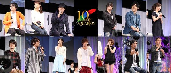 アクエリオン10周年ステージレポ【AJ 2015】