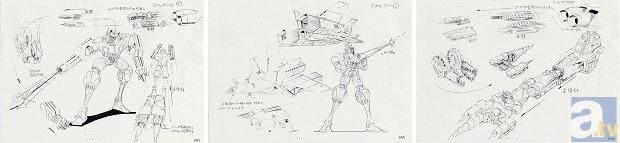 ロボットガールズZ-5