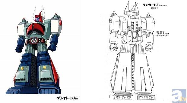 ロボットガールズZ-7