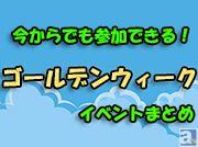翠月 / Mitsuki>