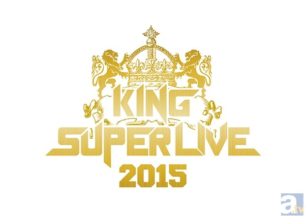KING SUPER LIVE 2015」チケット...