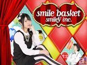 大坪さんとゆうゆさんの魅力が詰まったバスケット! ミニアルバム「smile basket」smileY inc.ロングインタビュー【前編】