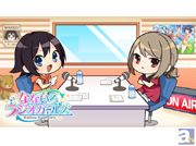 古木のぞみさん&小澤亜李さん出演! 7人の女の子の青春を描くSLG『なないろランガールズ』の公式WEBラジオが本日スタート