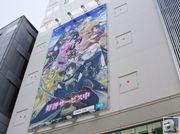 アニメイト池袋に『刀剣乱舞』の巨大広告が登場&ビジョンでPV上映開始!