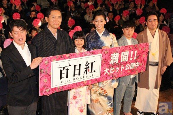 『百日紅~Miss HOKUSAI~』初日舞台挨拶レポート