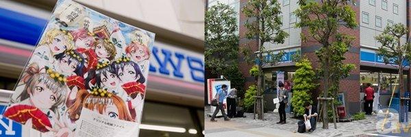 ▲ローソンはレシートコレクトラリーを開催。秋葉原周辺にある対象店舗で500円以上の買い物をしたレシートを3店舗ぶん集めると、オリジナル和紙ファイルがもらえます! 数量限定ということもあり、どの店舗も大盛況!