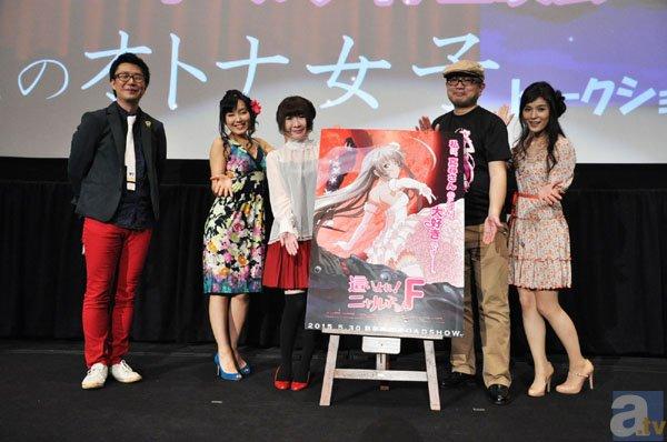 『ニャル子さん』オールナイト上映会のトークショー速報レポ