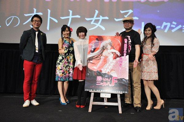 松来未祐さん、新井里美さん、柚木涼香さんによる女子トークが展開!? 『ニャル子さん』オールナイト上映会速報レポート-3