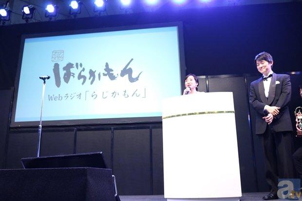 アニラジアワード「癒しラジオ賞」受賞、小野大輔さんのコメント到着