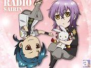 TVアニメ『神々の悪戯』の人気WEBラジオ「神あそラジオ 再臨」がイベントで復活!
