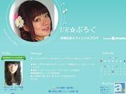 人気声優の草尾毅さんと斉藤佑圭さんが入籍を報告! ご結婚おめでとうございます!