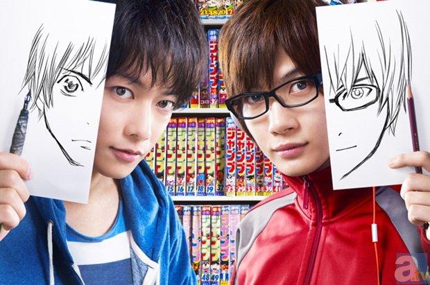 佐藤健さん神木隆之介さん主演の映画『バクマン。』特報映像が公開