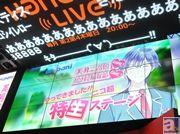 anipaniのスマホ向け新作乙女ゲー『君の秘密にドラマなキスを』『DAME×PRINCE』を紹介【ニコニコ超会議2015】