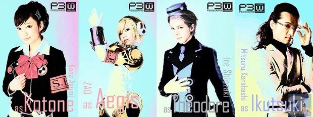 『P3 the WM~蒼鉛の結晶~』キャラビジュアル第3弾到着