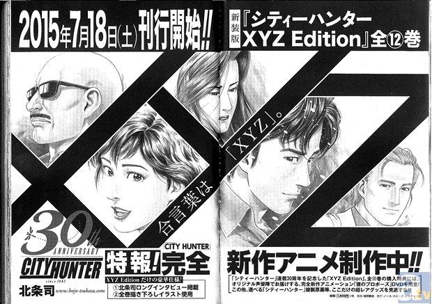 ▲月刊コミックゼノン7月号より