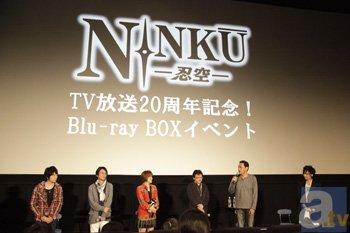 『NINKU-忍空-』BD-BOXイベントより公式レポート到着