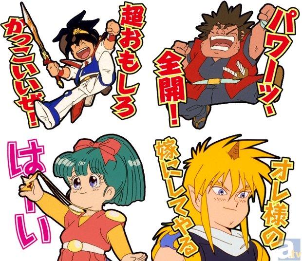 TVアニメ『魔神英雄伝ワタル』のLINEスタンプがサービス開始!