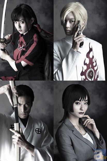舞台「BLOOD-C」よりキャラクタービジュアル第1弾公開