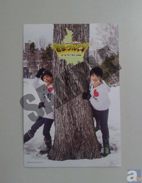 下野紘&ヒャダイン出演「きまグルTV第三章」特典画像が到着!