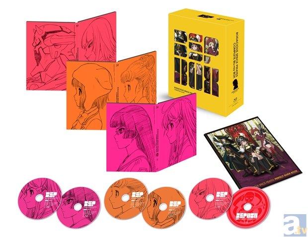 『モーレツ宇宙海賊』BD-BOXのパッケージデザインが到着