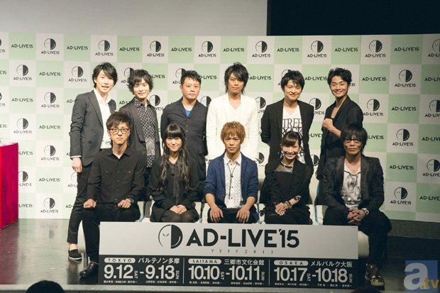 鈴村健一さんプロデュースの舞台AD-LIVE、出演キャスト決定