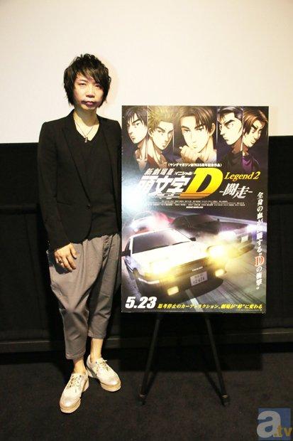 新劇場版「頭文字D」-8