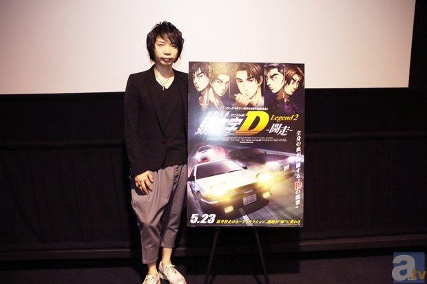 新劇場版「頭文字D」-2