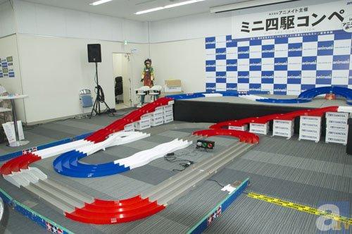 ミニ四駆-2
