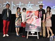 オトナ女子会ではどんな話が繰り広げられたのか――松来未祐さん、新井里美さん、柚木涼香さんが出演した『ニャル子さんF』オールナイト上映会レポート