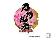 大人気ブラウザゲーム『刀剣乱舞-ONLINE-』が舞台化決定! しかも上演形態は2種類!?