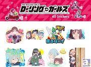TVアニメ『ローリング☆ガールズ』のカカオトークスタンプがついに配信開始!