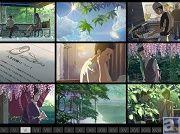 新海誠監督作品の画集アプリ第4弾! 大ヒット作『言の葉の庭』のストーリー画集アプリがリリース
