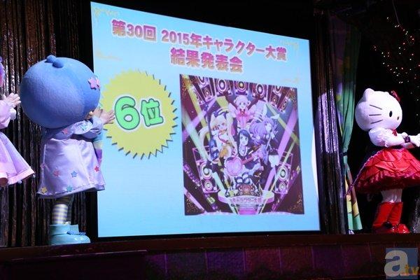 TVアニメ『SHOW BY ROCK!!』シンガンクリムゾンズのお正月仕様描き下ろしイラストを使用した限定グッズが登場-4