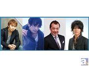 伊藤健太郎さん、津田健次郎さん、中尾隆聖さん、八代拓さんが出演! イベント「朗若難如」のチケット先行販売受付中!