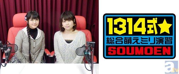 清水愛-2